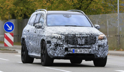 Mercedes-Benz O-Class sắp ra mắt thế giới?