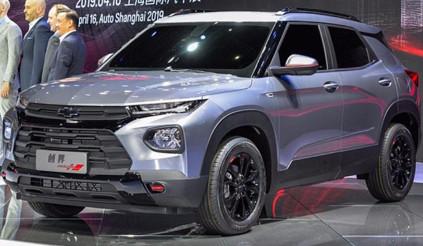 Chevrolet giới thiệu Trailblazer 2020 tại triển lãm ô tô Thượng Hải 2019