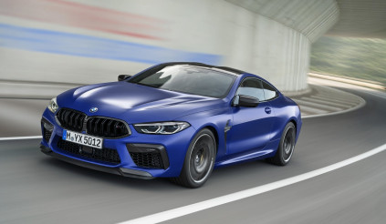 BMW chính thức ra mắt M8 2020 với sức mạnh của một siêu xe thực sự