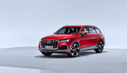 Audi Q7 2020 lộ diện với thiết kế mới, nhiều công nghệ đỉnh cao
