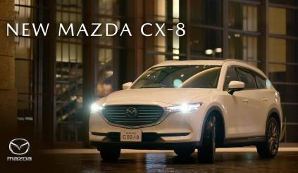 Mazda CX-8 2020 lộ diện tại Tokyo Motor Show 2019 giá từ 631 triệu