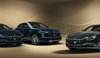 Maserati ra mắt phiên bản Royale giới hạn trên Quattroporte, Levante và Ghibli
