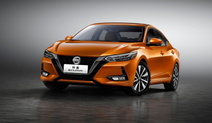 Nissan 'toang mạnh' vì Corona