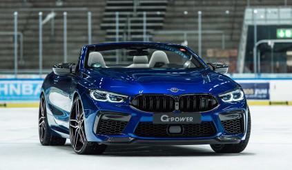 """""""Siêu xe độ"""" M8 của BMW công suất 820 mã lực: mạnh hơn cả Aventador"""