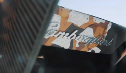 Giữa đại dịch, Lamborghini bất ngờ úp mở về siêu xe mạnh hơn 800 mã lực