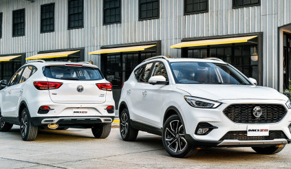 Sau MG HS, ZS từ 487 triệu liệu có về Việt Nam, đối đầu EcoSport với loạt công nghệ tốt