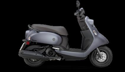 """Yamaha trình làng mẫu xe ga 125cc với kiểu dáng \""""dị\"""""""