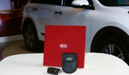Chiếc xe của bạn sẽ trở nên an toàn hơn với bao da chặn sóng khóa bấm ô tô của Kia