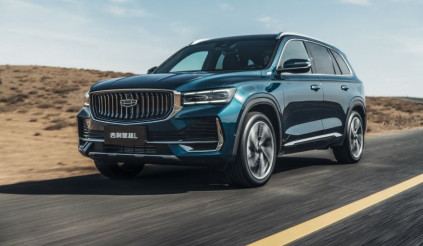 Chiêm ngưỡng mẫu SUV Trung Quốc mới đòi 'soán ngôi' Range Rover, điểm qua dàn trang bị mới thấy không hề khoa trương chút nào