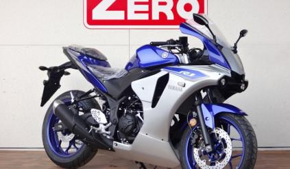 """""""Phát hoảng"""" với Yamaha R1 giá 148 triệu đồng"""
