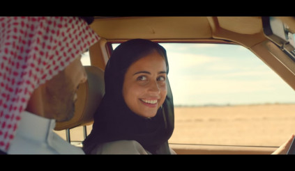 Phụ nữ Ả-rập Xê-út sẽ