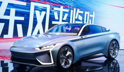 Triển lãm Ô tô Bắc Kinh 2018