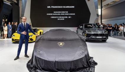 Triển lãm Quốc tế ô tô Paris 2018