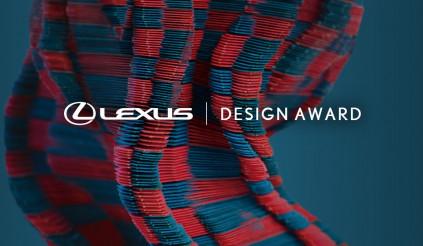 Giải thưởng thiết kế Lexus 2020