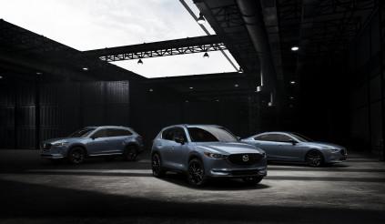 Chiêm ngưỡng loạt model Carbon Edition của Mazda