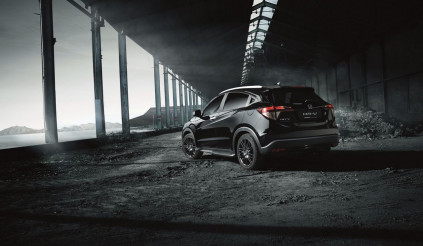 Honda HR-V 2017 phiên bản đặc biệt Black Edition có giá từ 569 triệu đồng