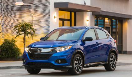 Honda HR-V 2020 – Không có gì thay đổi ngoài... giá bán
