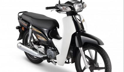 Honda Dream 2020 tiết kiệm nhiên liệu hơn, giá chỉ từ 26 triệu đồng