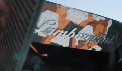 Lamborghini sẽ ra mắt siêu xe nào trong tuần này?