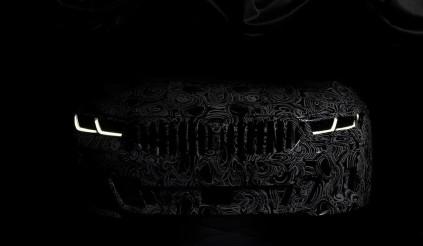 BMW rục rịch ra mắt cùng lúc 2 model mới