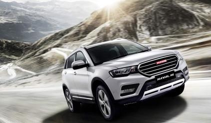 5 mẫu xe đỉnh cao của Trung Quốc, không thua kém xe Châu Âu hay Mỹ